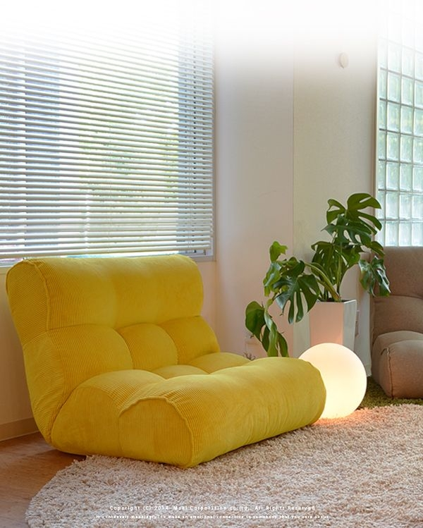 Best 25 Floor Seating Ideas On Pinterest Floor Seating Cushions good intended for Comfortable Floor Seating (Image 4 of 20)