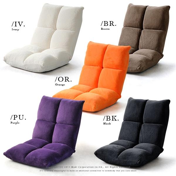 Comfortable Floor Folding Chair Comfortable Floor Folding Chair good inside Comfortable Floor Seating (Image 12 of 20)