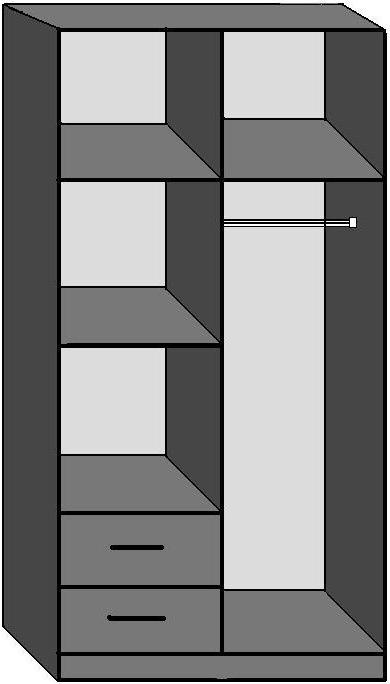 Internal Wardrobe Drawers Inova Sliding Door Wardrobe Slider certainly regarding 2 Door Wardrobe With Drawers And Shelves (Image 9 of 30)