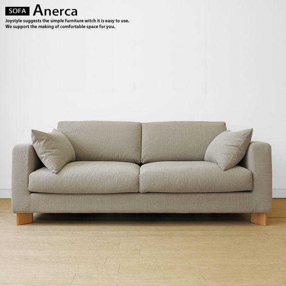 Joystyle Interior Rakuten Global Market The Style Change Sofa certainly intended for Washable Sofas (Image 5 of 20)
