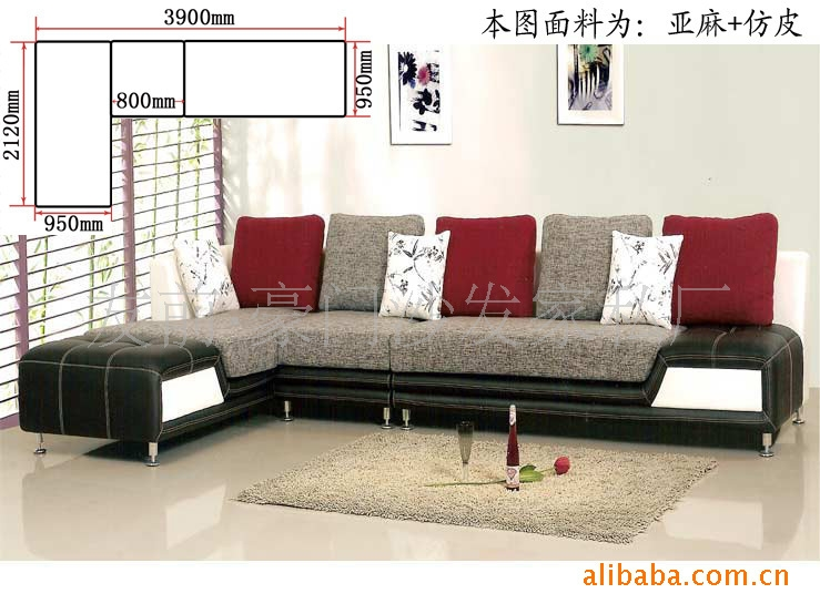 Search On Aliexpress Image nicely within Customized Sofas (Image 18 of 20)