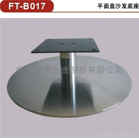 Sofa Base Of The Sofa Accessories Ft B018 Fantian China very well pertaining to Sofa Accessories (Image 17 of 20)
