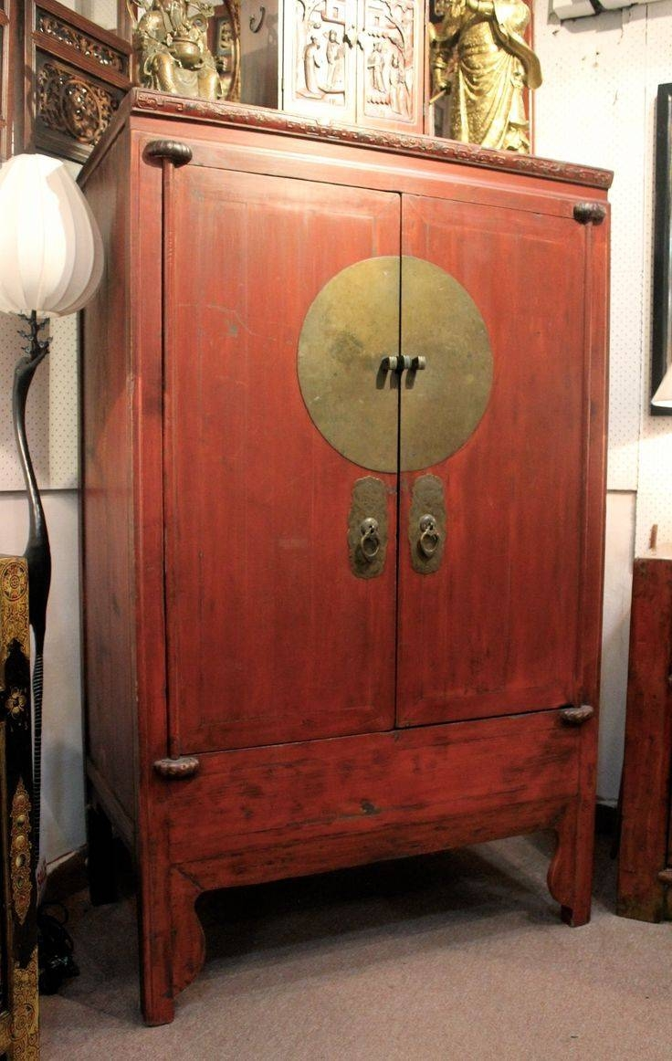 14 Best Chinese Antique Furniture Images On Pinterest | Antique with regard to Chinese Wardrobes (Image 2 of 15)