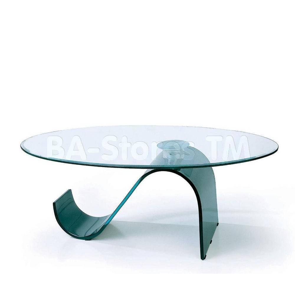 $417.00 Coffee Table With S Shaped Black Curved Glass Base C22 D2D in Curved Glass Coffee Tables (Image 1 of 30)