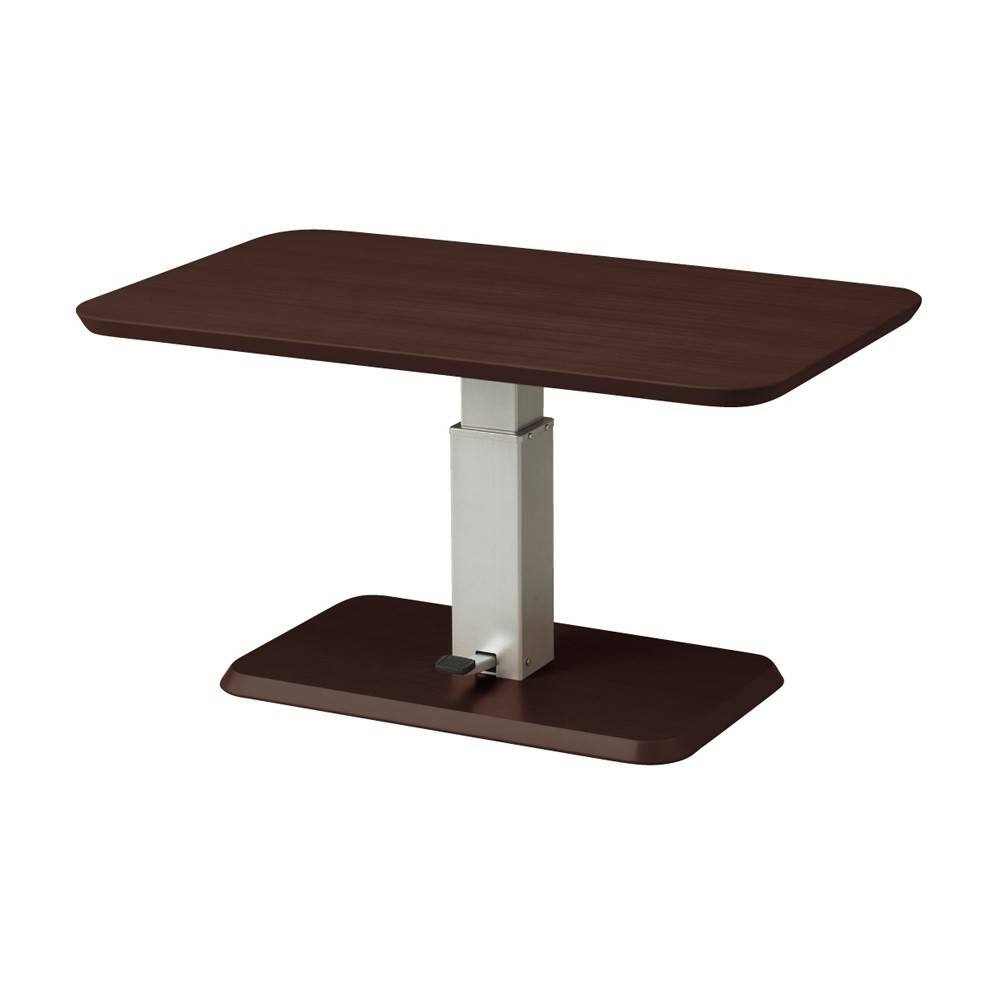 Collabo Adjustable Table | Aki-Home - Furniture & Home Decor Store pertaining to Dining Coffee Tables (Image 4 of 15)