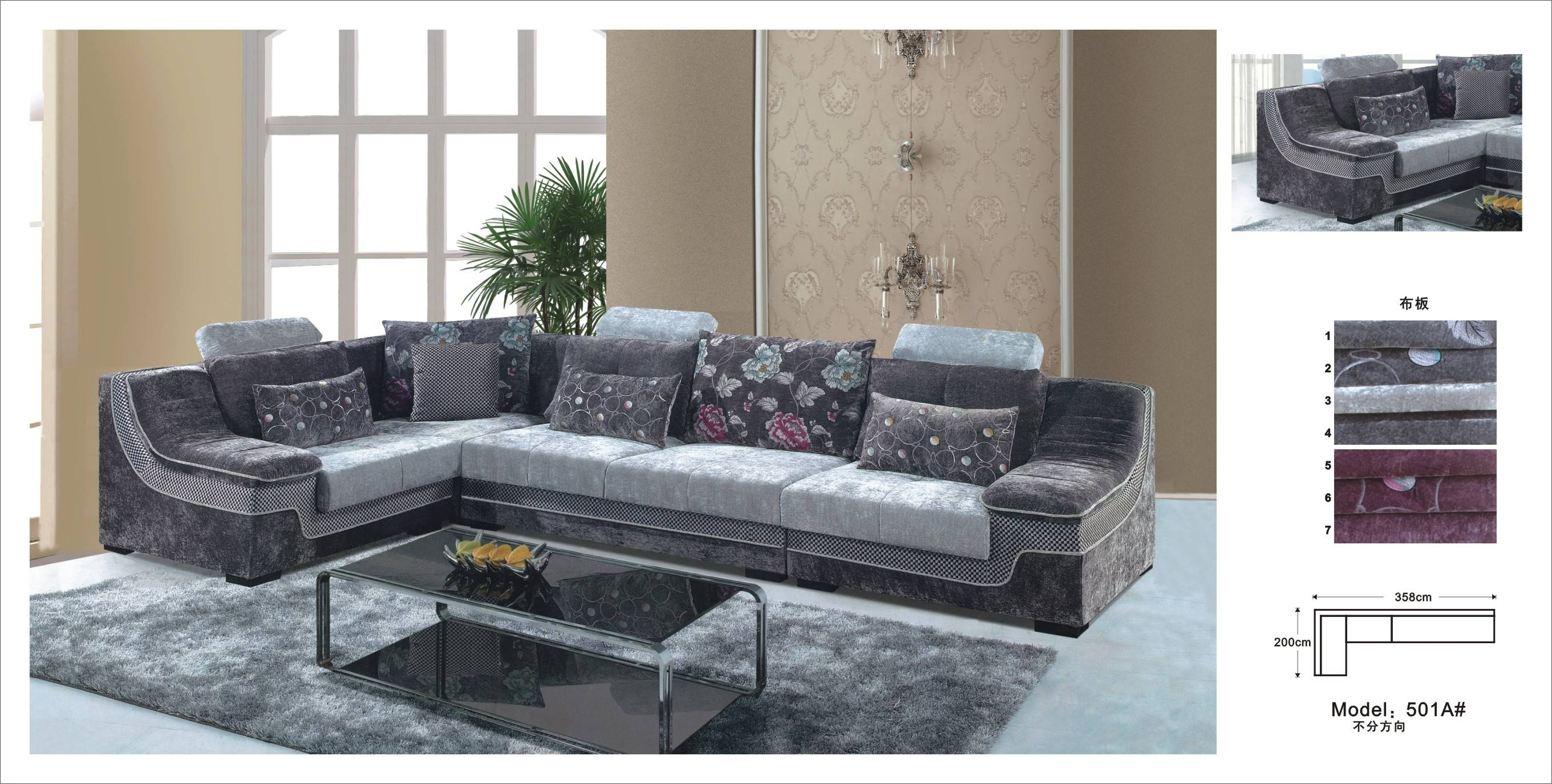 Living Room Astounding Contemporary L Shape Fabric Sofas With throughout L Shaped Fabric Sofas (Image 14 of 30)