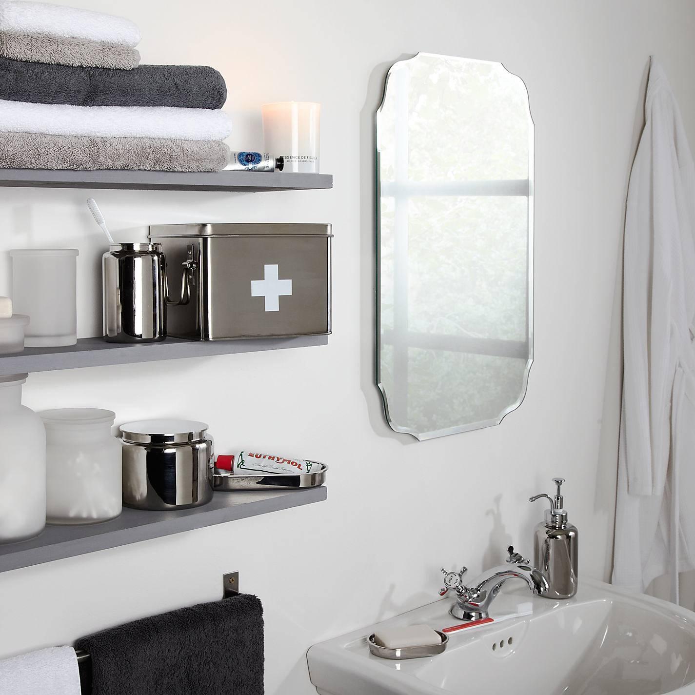 Featured Photo of Retro Bathroom Mirrors