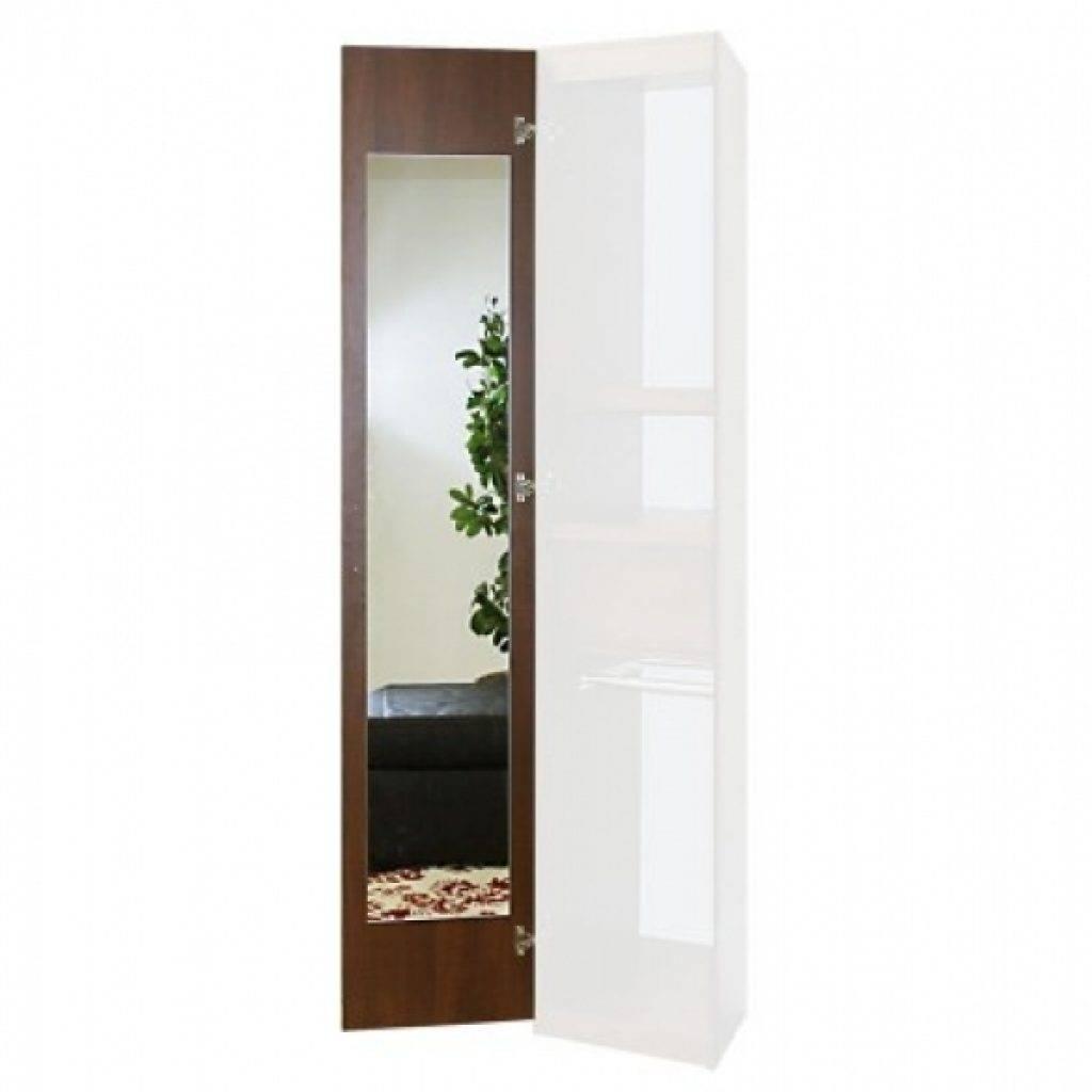 Single Door Wardrobe With Mirror One Door Wardrobe Calegion In Single Door Mirrored Wardrobes (View 7 of 15)