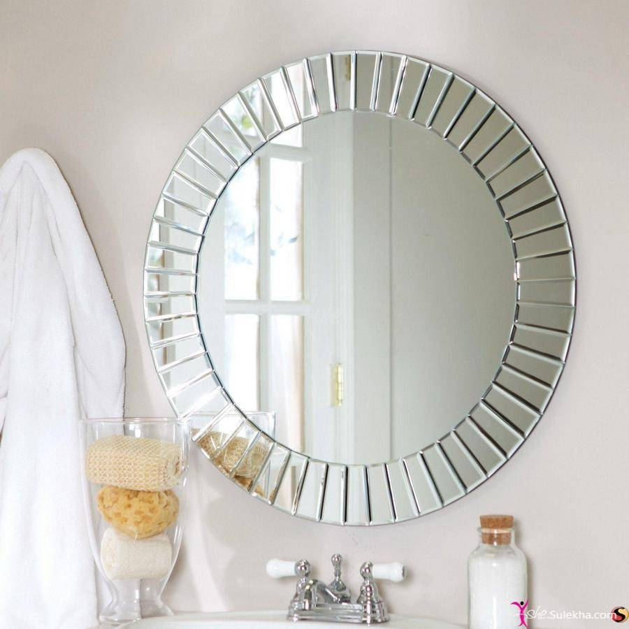 Featured Photo of Unusual Mirrors