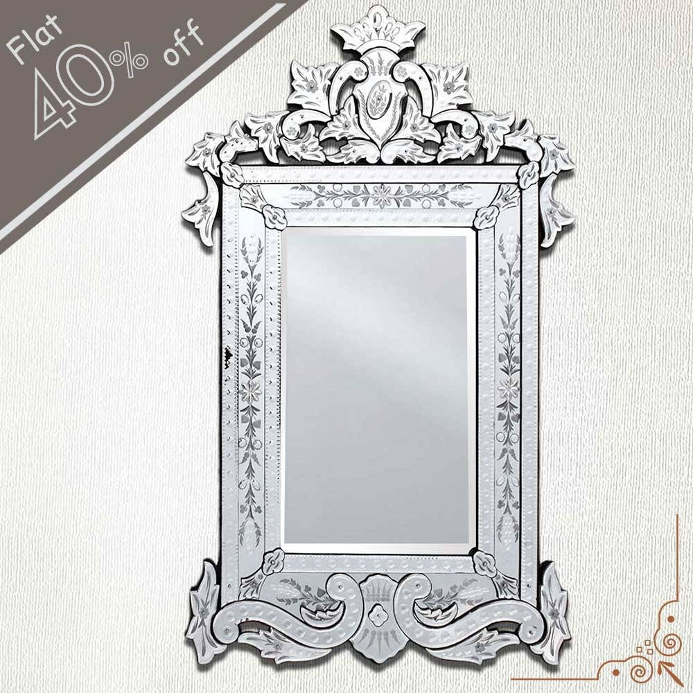 Venetian Mirror 48 Inches X 31 Inches With Long Venetian Mirrors (View 5 of 25)