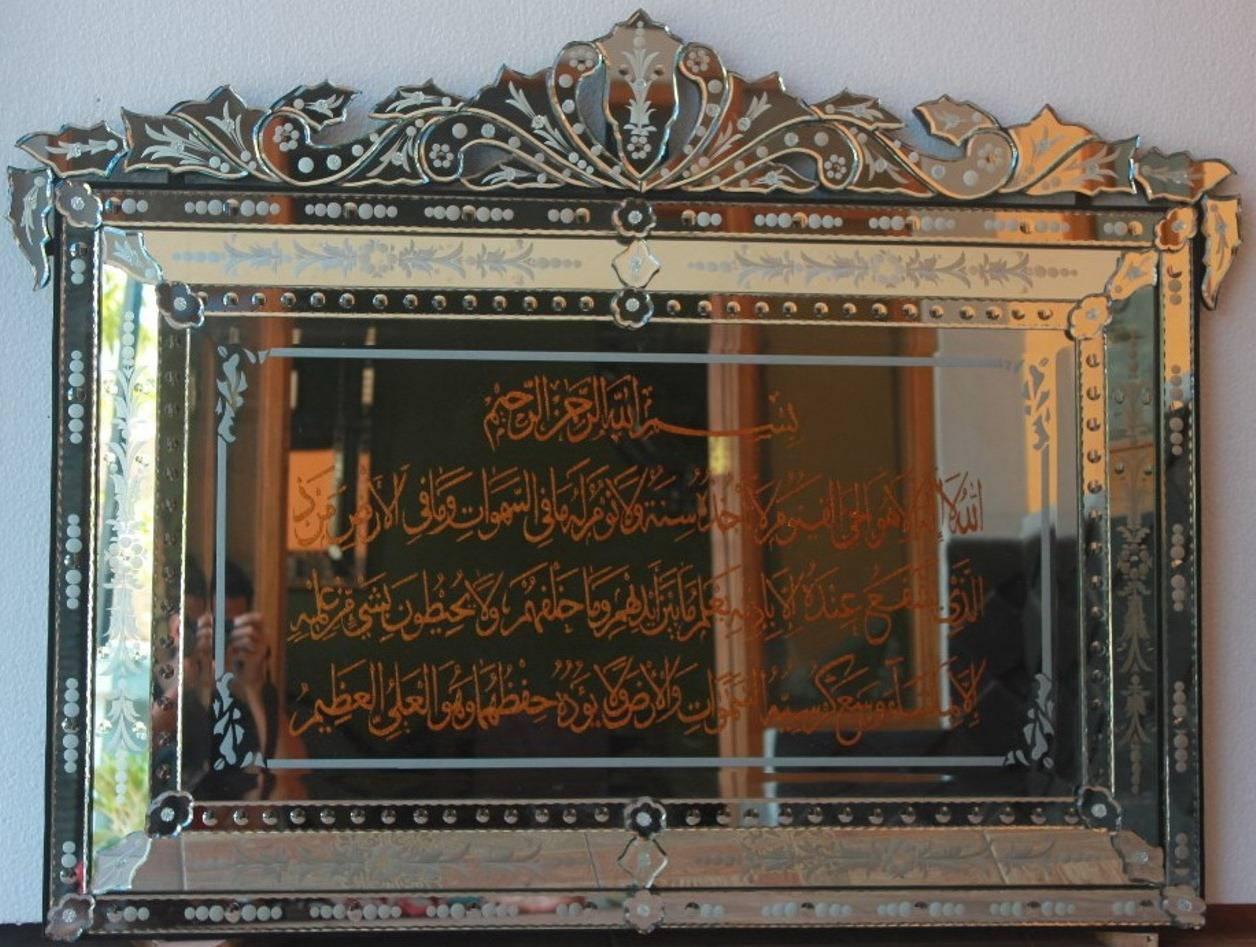 Venetian Mirror Designs Pertaining To Antique Venetian Glass Mirrors (View 17 of 25)