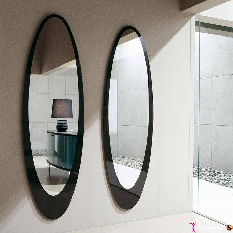 Category On Bathroom Mirrors - Home Design Of The Year regarding Long Oval Mirrors (Image 1 of 15)