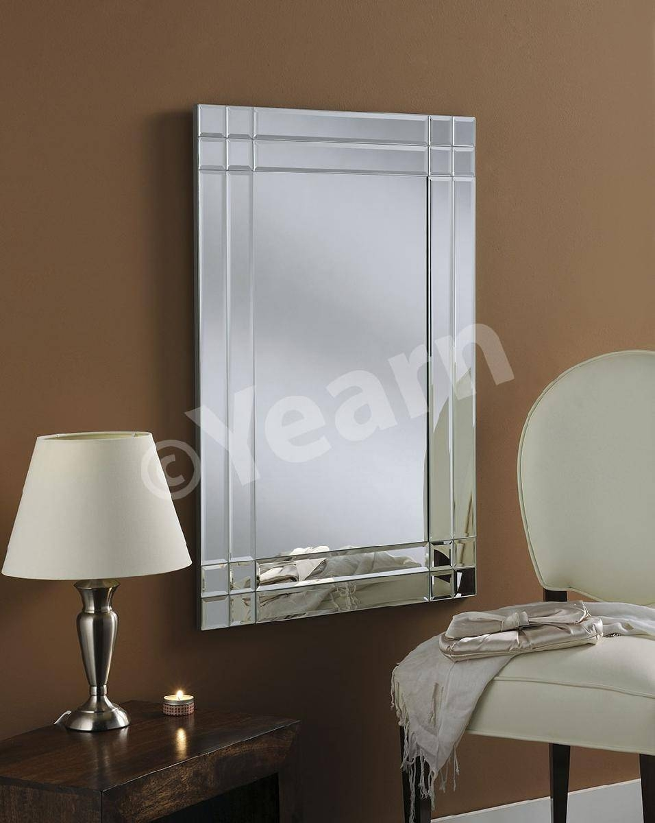 Cross Strips Frameless Bevelled Wall Mirror With Quad Square Intended For Square Bevelled Mirrors (View 7 of 15)
