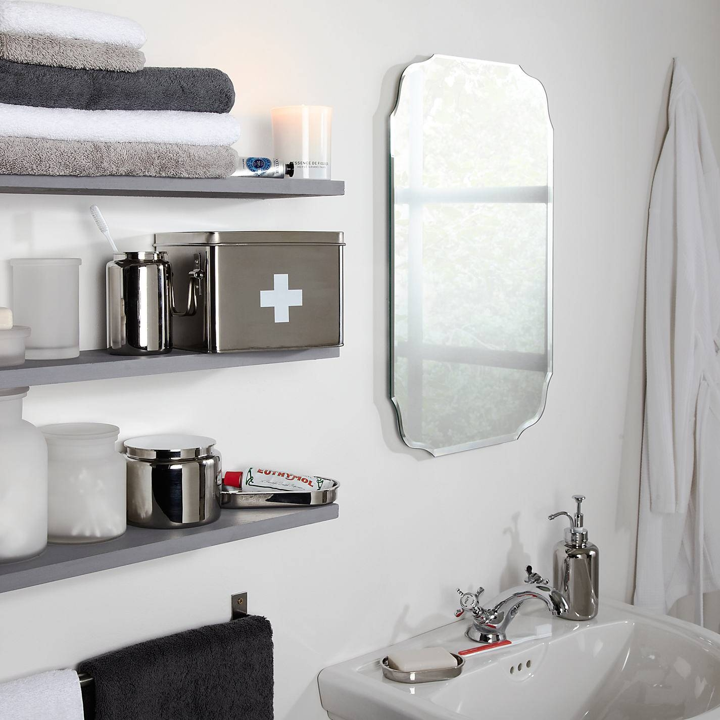 Fresh Inspiration Old Fashioned Bathroom Mirrors The Vintage pertaining to Vintage Bathroom Mirrors (Image 10 of 15)