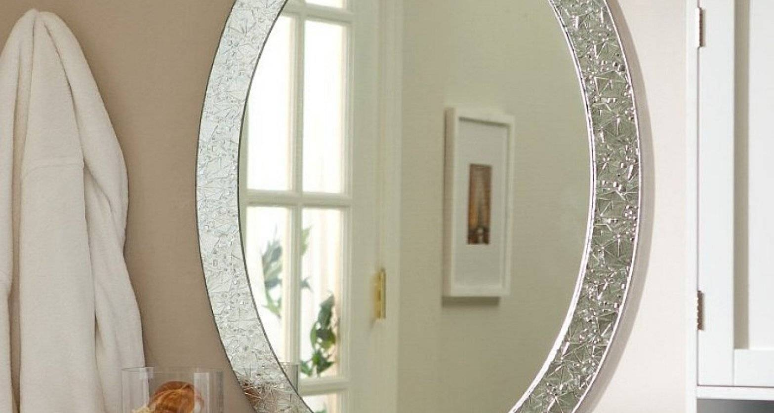 Mirror : Big Mirrors For Cheap Breathtaking Decor Plus Mirror A pertaining to Cheap Huge Mirrors (Image 5 of 15)