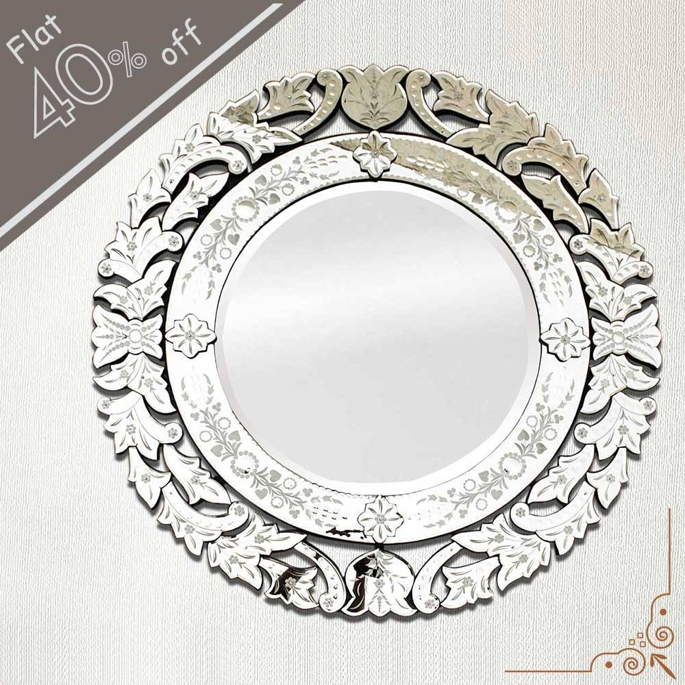 venetian mirror48 inches inside round venetian mirrors image 15 of 15