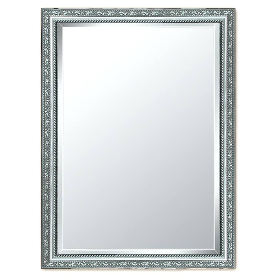 Wall Mirrors ~ Style Selections Silver Beveled Wall Mirror Long regarding Long Silver Wall Mirrors (Image 14 of 15)