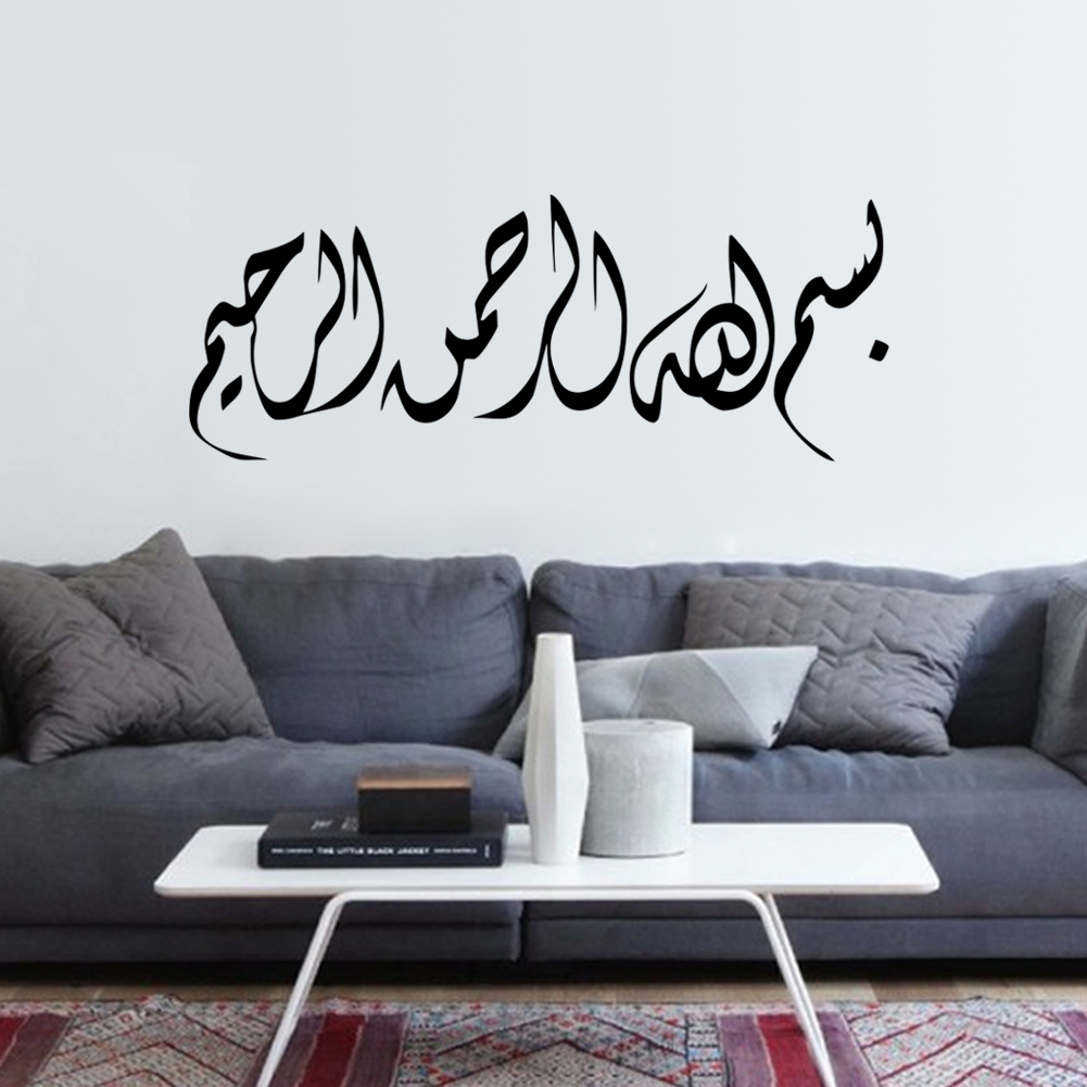 00126 Bismillah Diwani | Arabic Wall Art for Arabic Wall Art (Image 2 of 20)