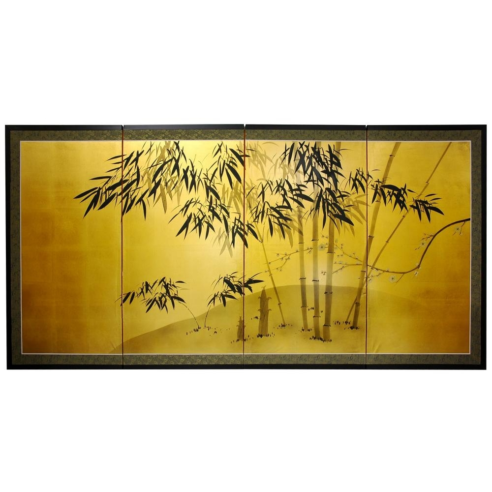 "18 In. X 36 In. ""gold Leaf Bamboo"" Wall Art Silk Bamboo 18H – The Pertaining To Bamboo Wall Art (Gallery 16 of 20)"