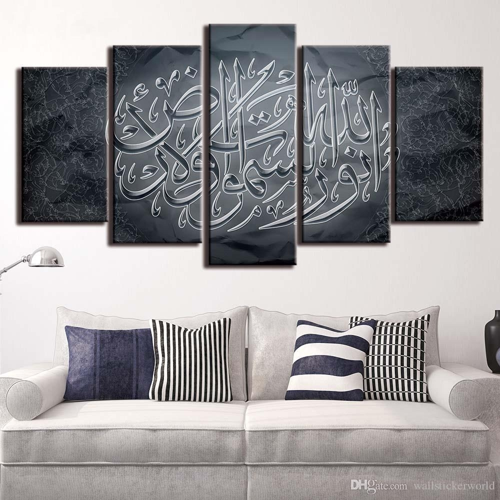 2018 Grey Islamic Arabic Latter Posters Canvas Hd Prints Pictures Inside Grey Wall Art (Gallery 9 of 20)