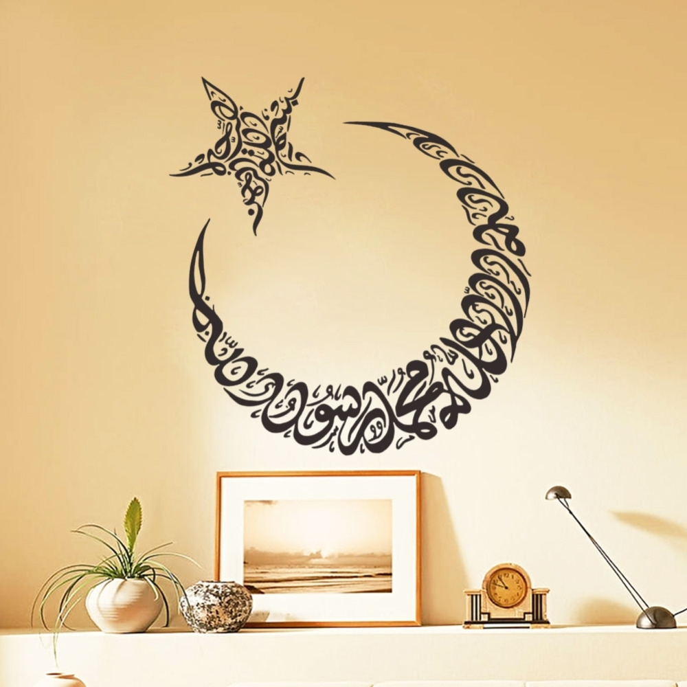 34 Arabic Wall Art, Islamic Bismillah Muslim Art Calligraphy Arabic In Arabic Wall Art (Photo 12 of 20)