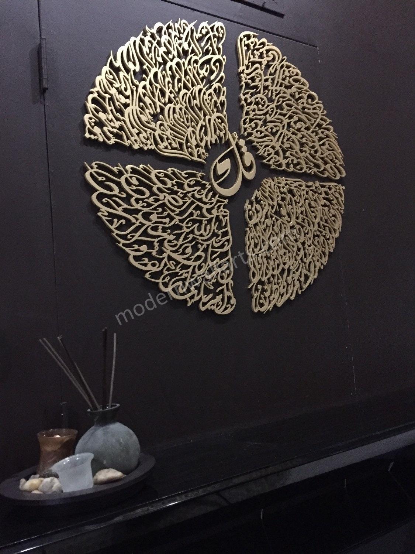 4 Qul Arabic Calligraphy Wood Art - Modern Wall Arts pertaining to Arabic Wall Art (Image 4 of 20)