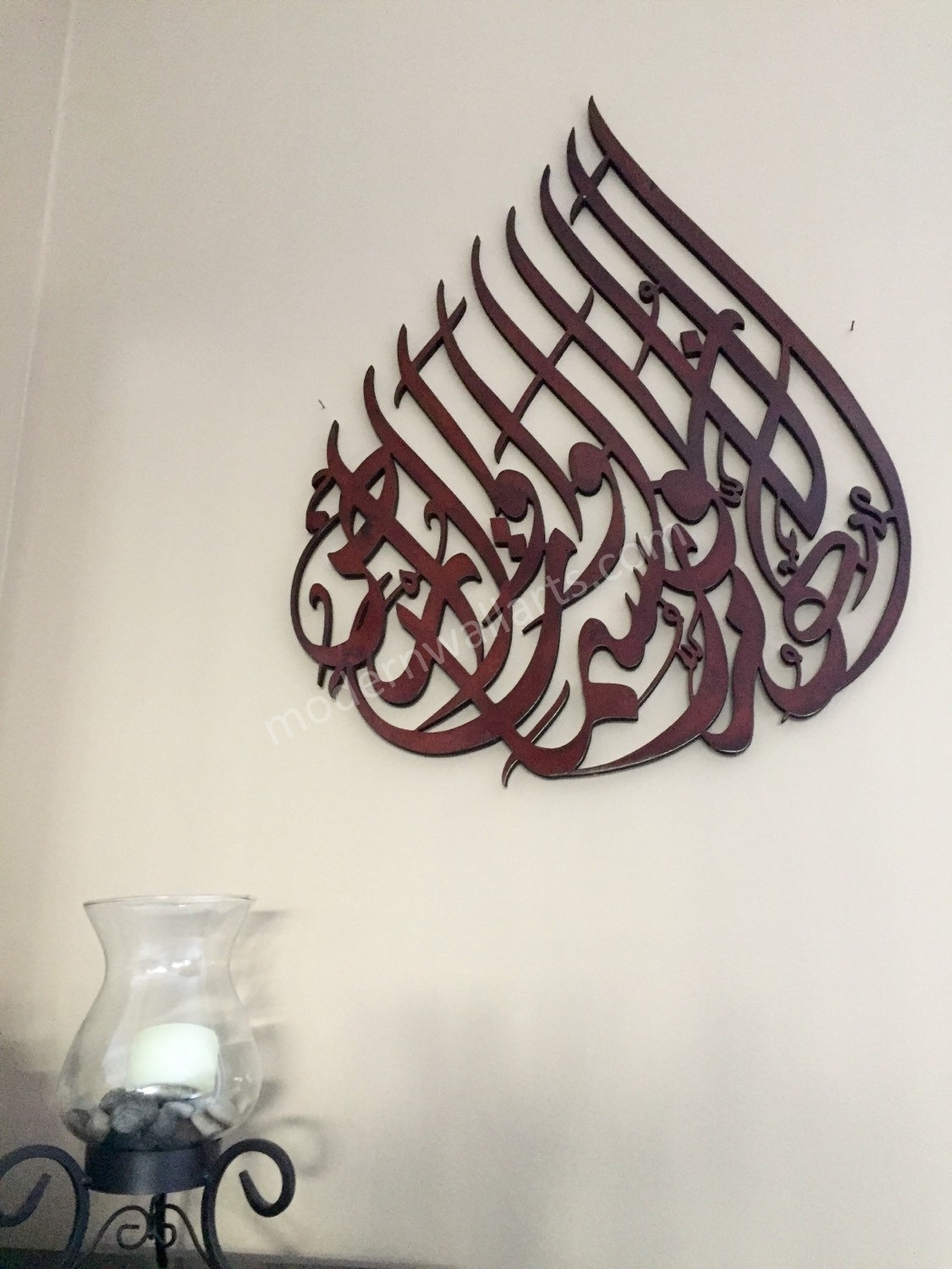 Allah Huma Noor.. Modern Islamic Arabic Calligraphy Art - Modern intended for Arabic Wall Art (Image 5 of 20)