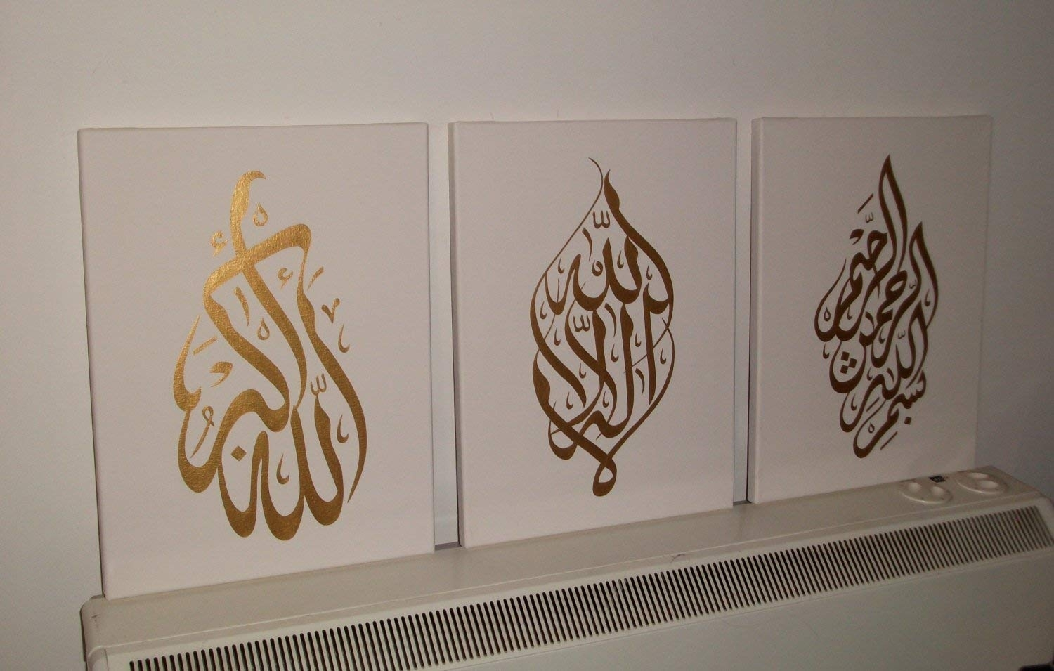 Arabic Calligraphy Islamic Handmade Pictures Wall Art Oil Paintings with Arabic Wall Art (Image 6 of 20)