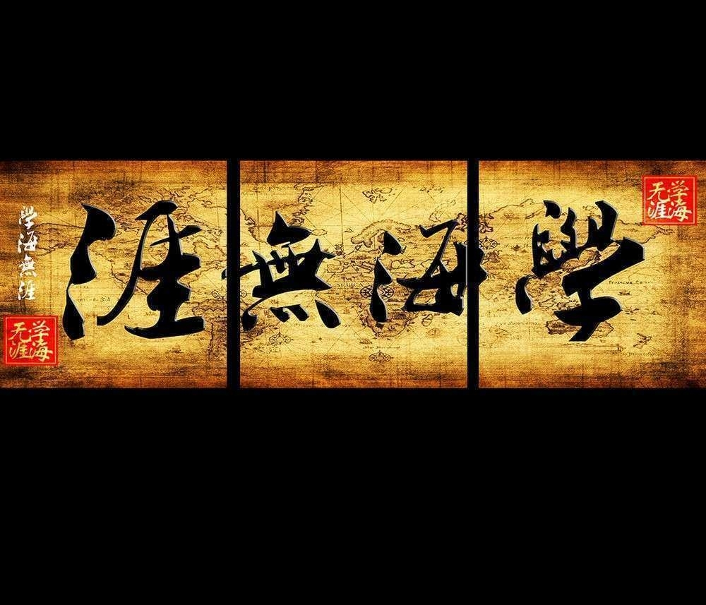 Asian Wall Art Lovely Chinese Calligraphy Painting Asian Art Modern within Chinese Wall Art (Image 6 of 20)