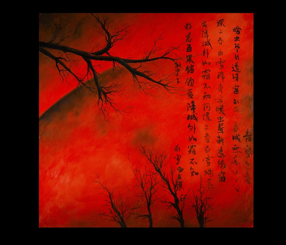Chinese Calligraphy Painting Feng Shui Art Modern Abstract, Chinese intended for Chinese Wall Art (Image 7 of 20)