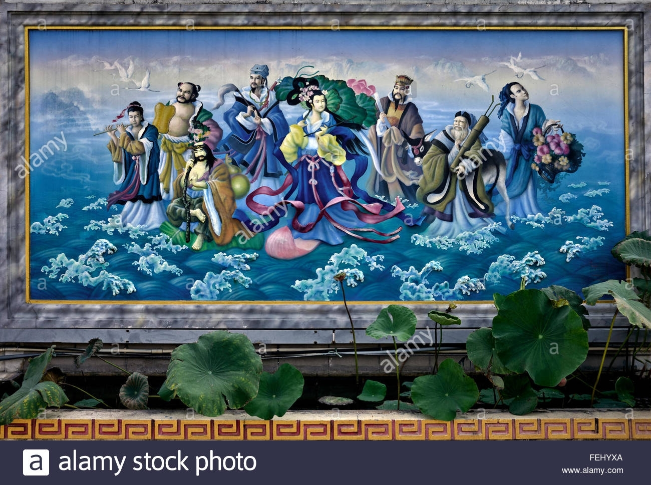 Chinese Wall Art Painting. Surreal Stock Photo: 95052114 - Alamy in Chinese Wall Art (Image 12 of 20)