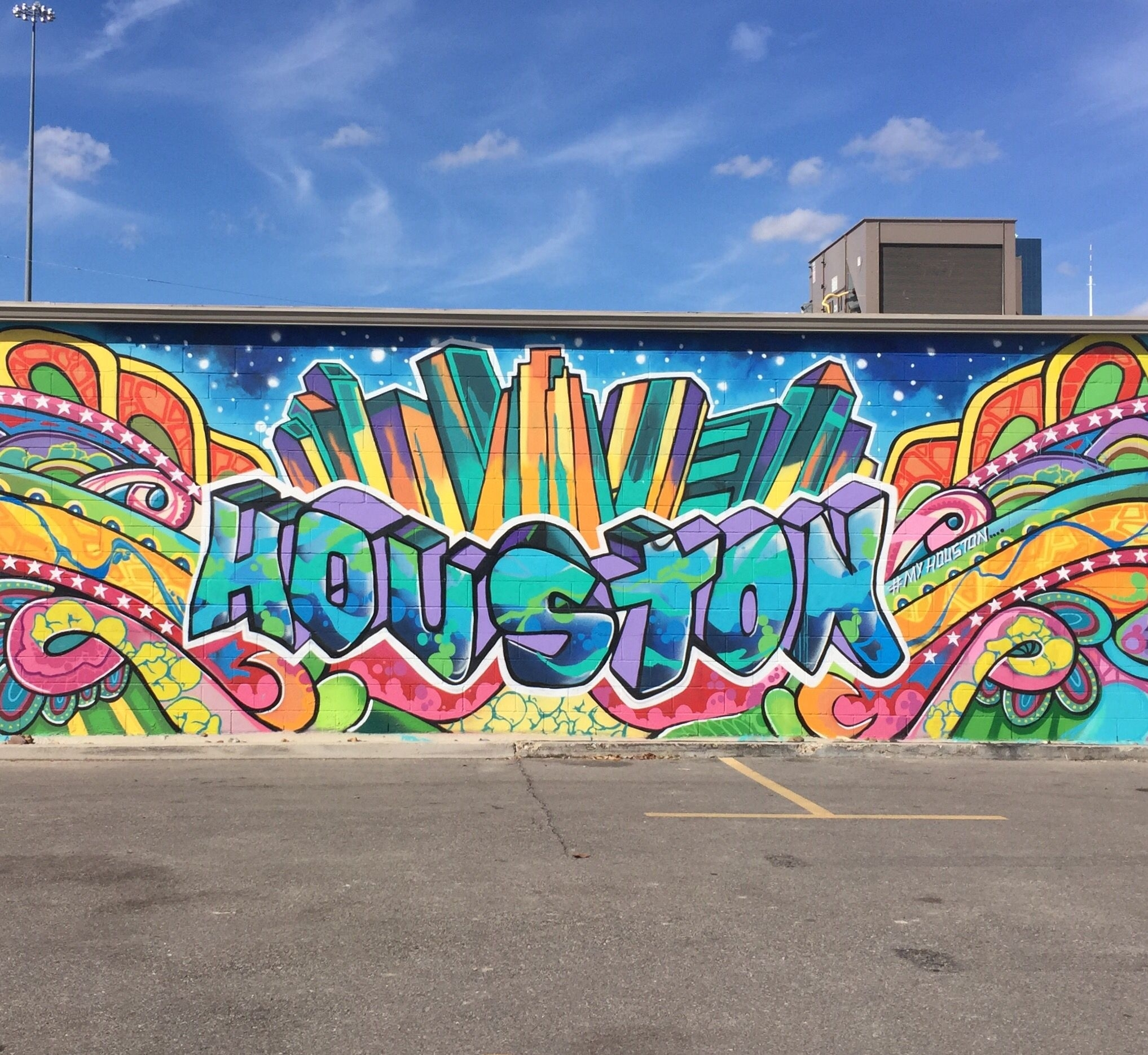 Downtown Houston Mural Wall (View 15 of 20)