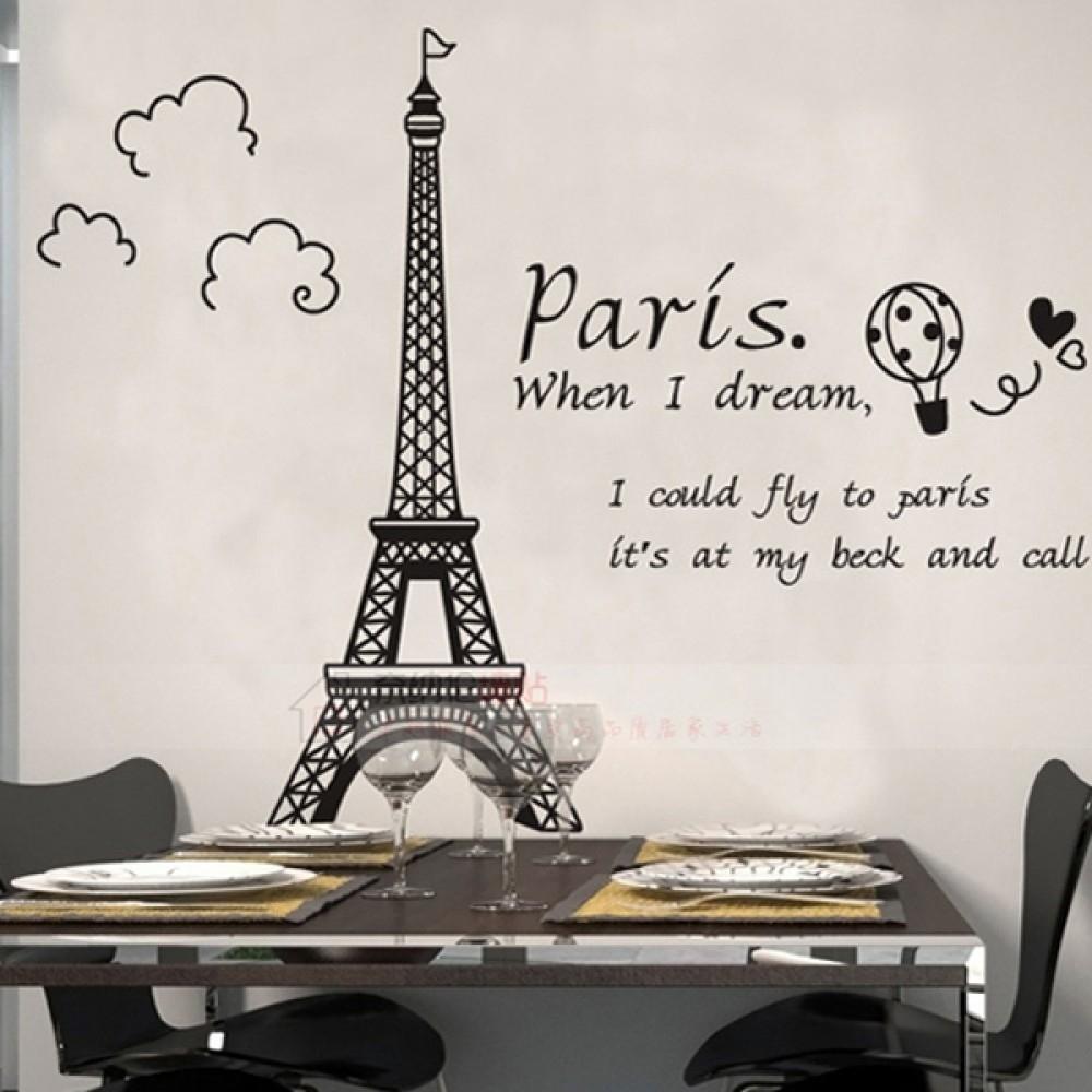 Eiffel Tower Wall Sticker | Wall Art Decals, Vinyl Wall Stickers Within Eiffel Tower Wall Art (Photo 8 of 20)