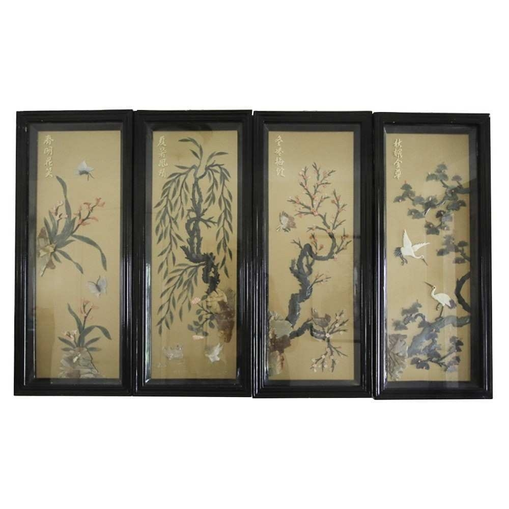 Elegant Asian Wall Decor - Wall Art Inspiration with regard to Asian Wall Art (Image 12 of 20)