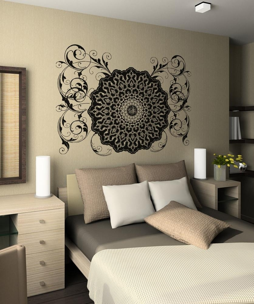 Excellent Design Arabic Wall Art - Ishlepark intended for Arabic Wall Art (Image 12 of 20)