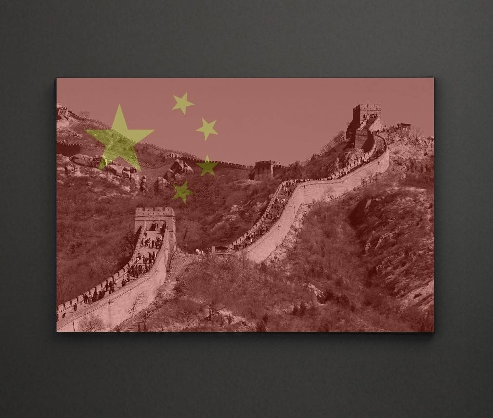 Great Chinese Wall China Flag A4 Framed/box Canvas A4 A3 A2 A1 Gift with regard to Chinese Wall Art (Image 13 of 20)