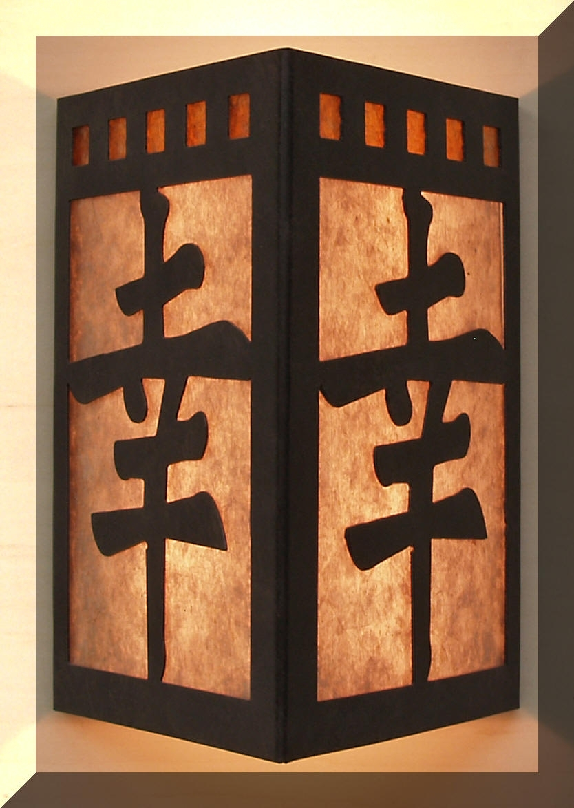 Japanese And Oriental Outdoor Lighting Fixtures inside Outdoor Lighting Japanese Lanterns (Image 8 of 20)