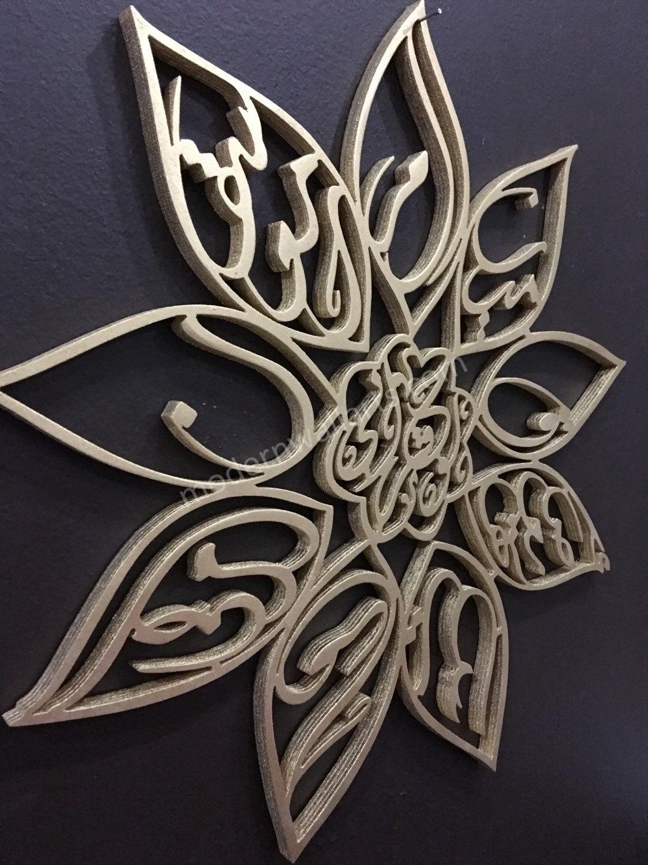 Loh E Qurani Art For Spiritual Protection. Islamic Wall Art. Modern pertaining to Islamic Wall Art (Image 13 of 20)