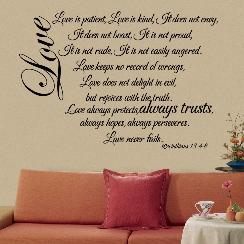 Love Is Patient (love Chapter) Wedding Decoration Wall Decal Quote With Love Is Patient Wall Art (View 2 of 20)