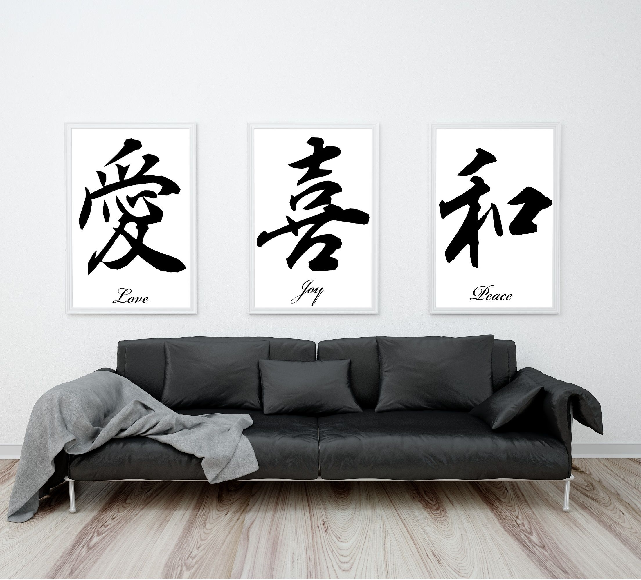 Love, Joy, Peace Japanese Wall Art , Living Room, Japanese Wall Art for Japanese Wall Art (Image 15 of 20)
