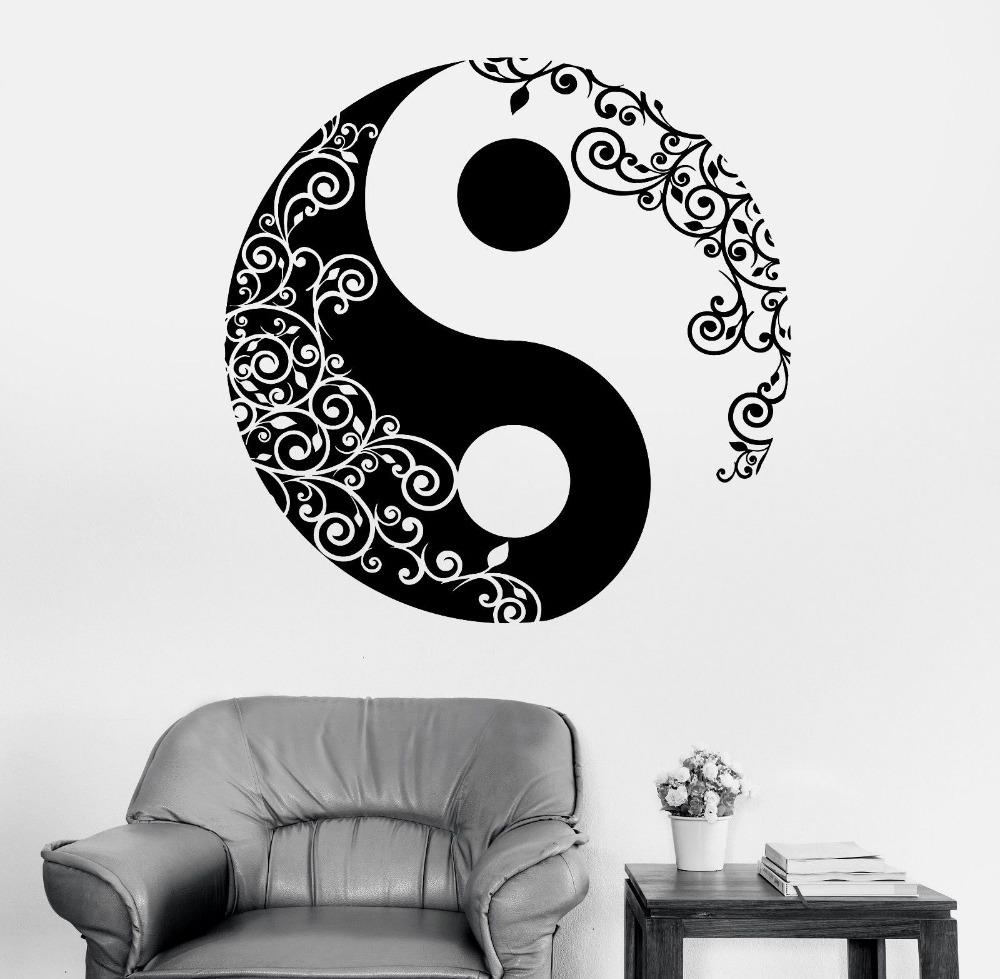 Mandala Wall Sticker Home Decal Buddha Yin Yang Floral Yoga regarding Mandala Wall Art (Image 17 of 20)