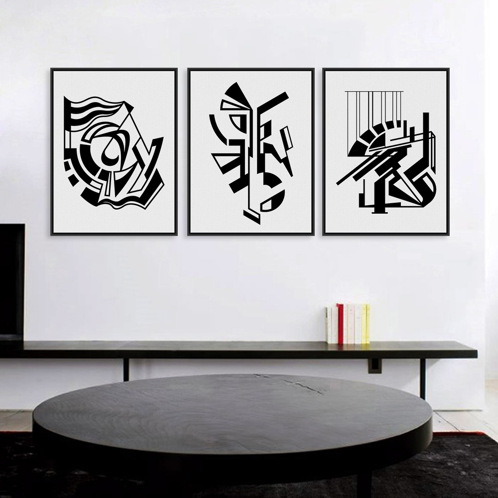 Modern Minimalist Nordic Black White Symbol Hd Large Art Prints for Black Wall Art (Image 13 of 20)