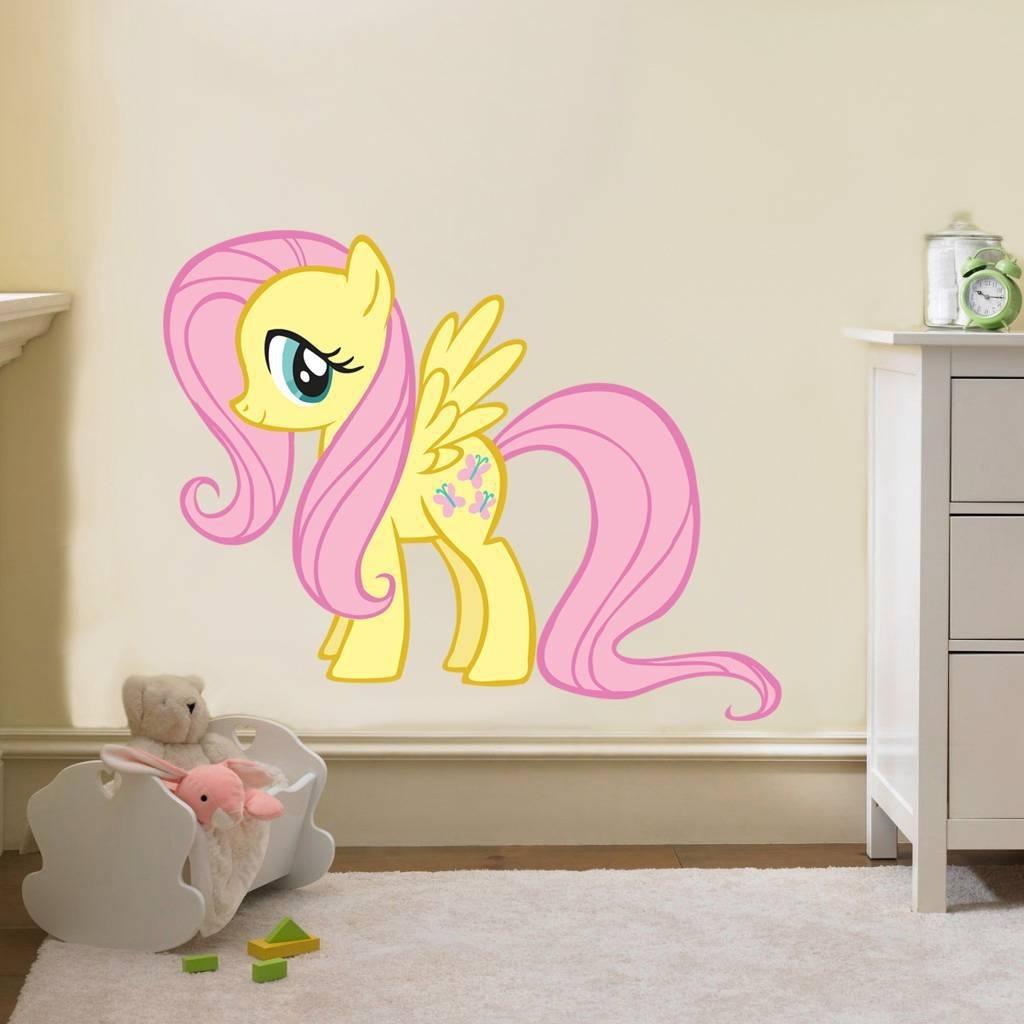 My Little Pony Wall Art – Elitflat In My Little Pony Wall Art (View 14 of 20)