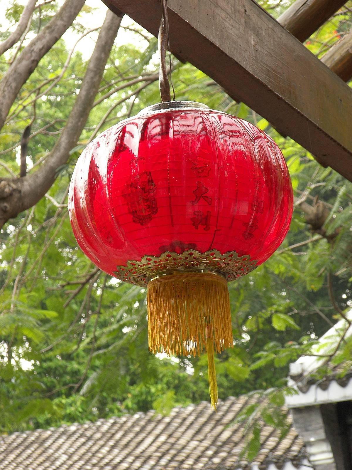 Oriental Lantern Red China Outdoor - Lantern Oriental pertaining to Outdoor Oriental Lanterns (Image 12 of 20)