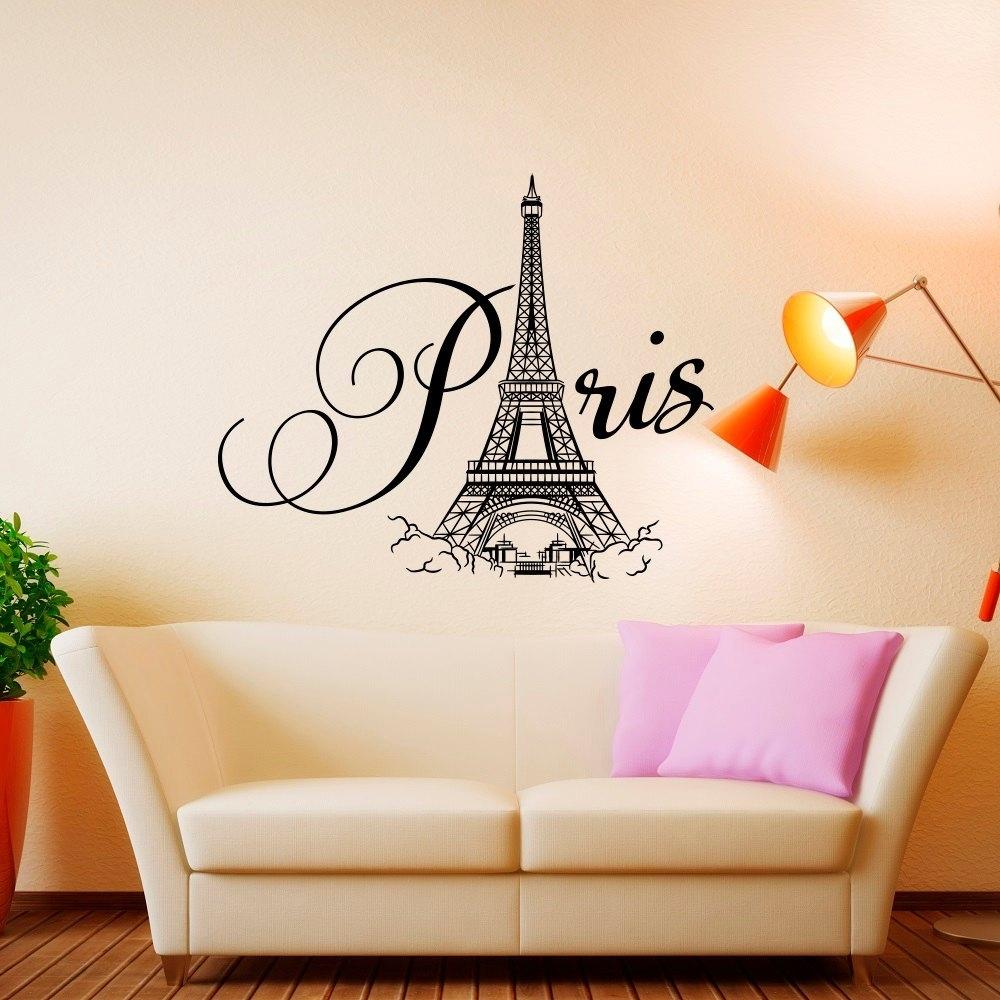 Paris Wall Decal Vinyl Lettering Paris Bedroom Decor Paris, Bedroom pertaining to Paris Wall Art (Image 17 of 20)