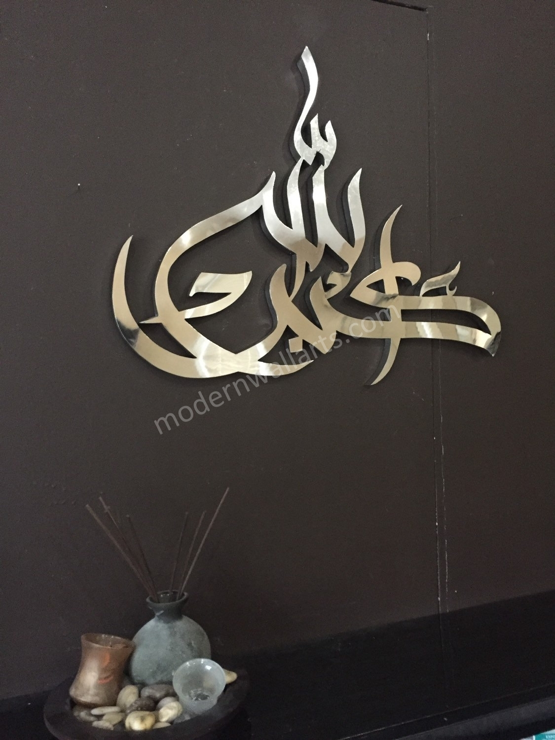 Featured Photo of Islamic Wall Art