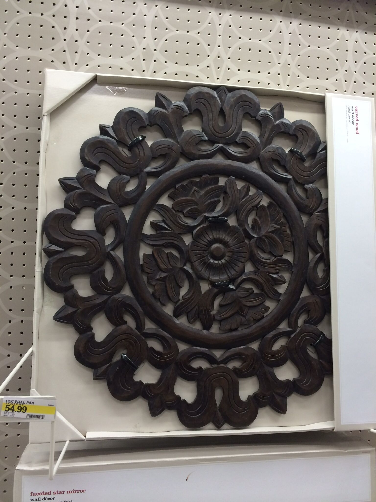 Target Home Decor | Home Design Ideas Black Carved Wall Decor, Nice throughout Target Wall Art (Image 13 of 20)