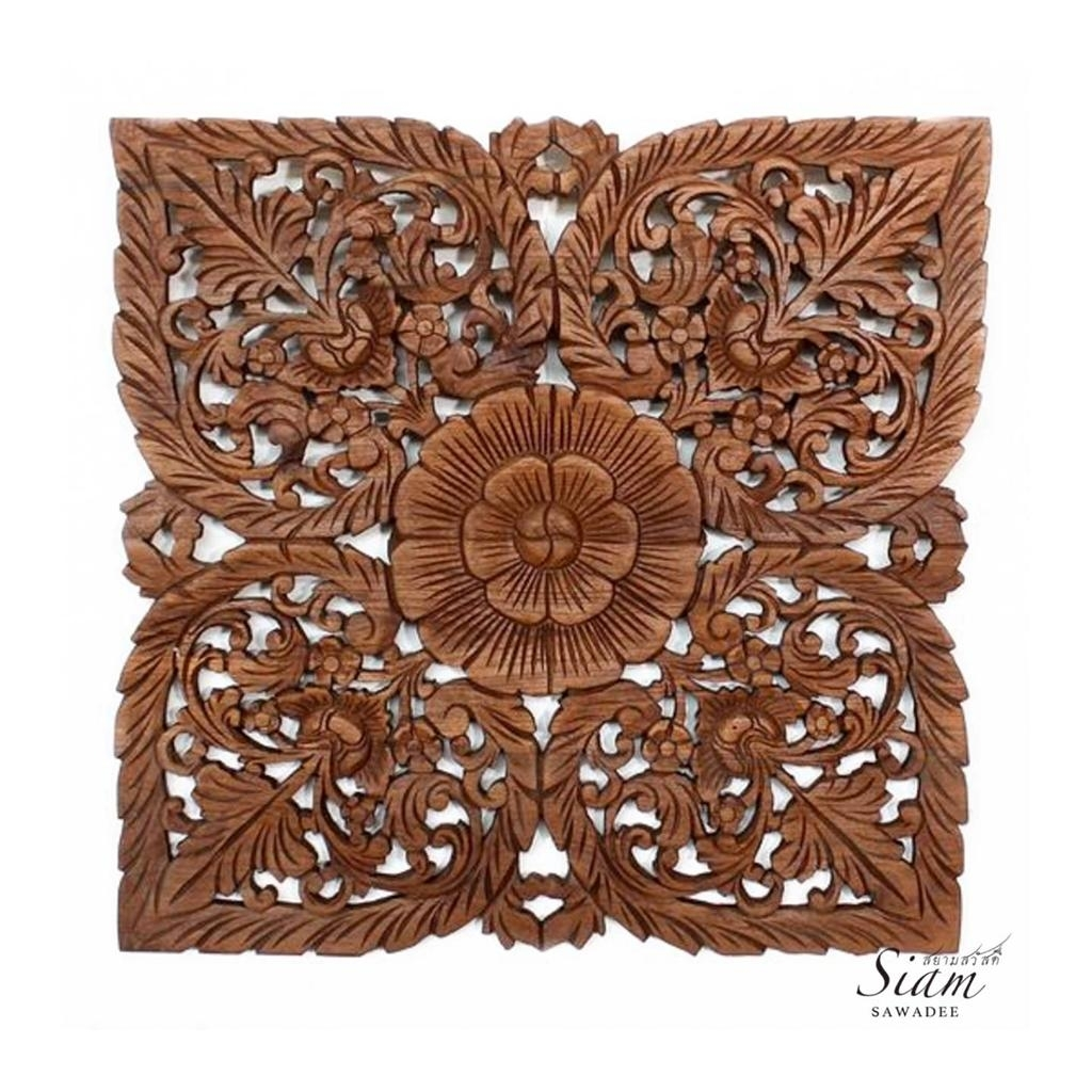 Thai Wood Carving Wall Art Panel In Light Teak Oil Finish. Asian inside Asian Wall Art (Image 19 of 20)