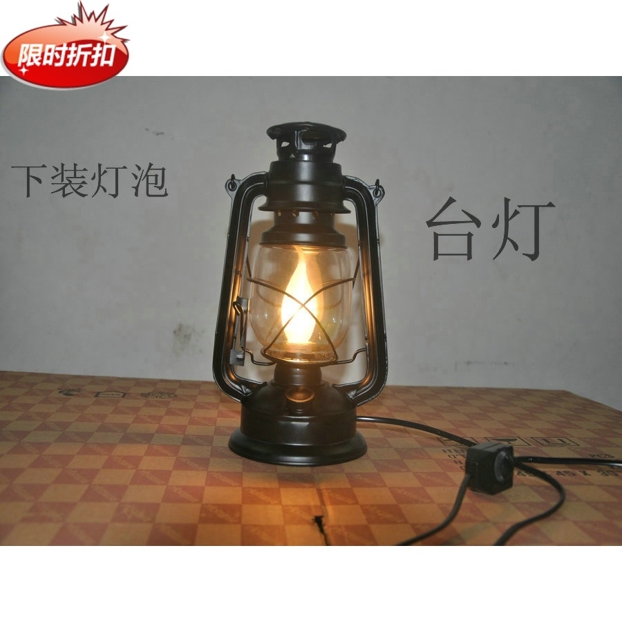 Vintage Nostalgic Lantern Classic Kerosene Lamp Decoration Table in Decorative Outdoor Kerosene Lanterns (Image 19 of 20)