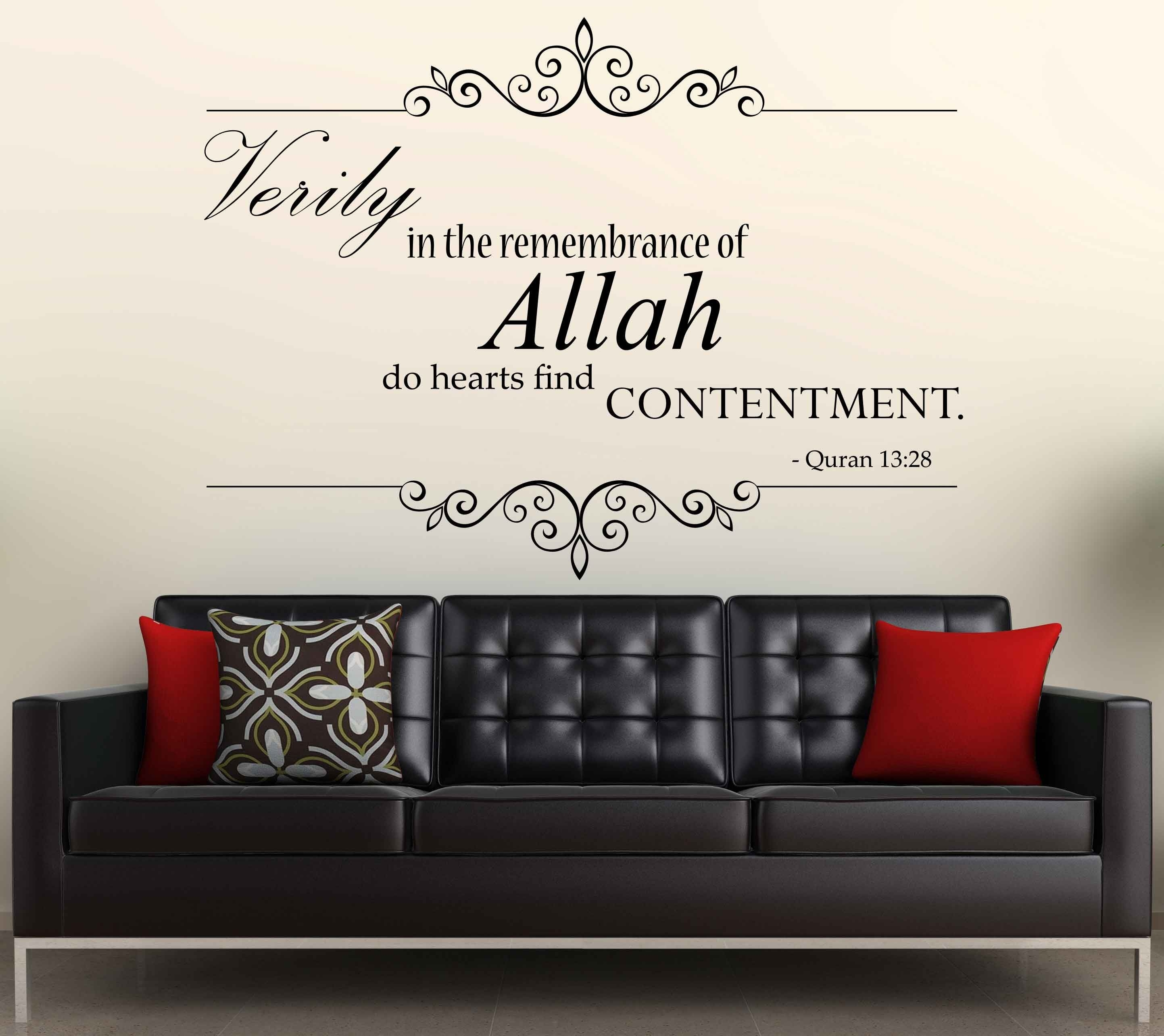 Zama Designs - Verily In The Remembrance Of Allah Islamic Wall Art with regard to Islamic Wall Art (Image 20 of 20)